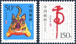 Calendario Lunare 1978.L Arca Del Filatelista
