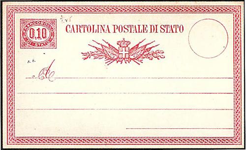 Utili consigli per spedire una cartolina in Italia e all'estero